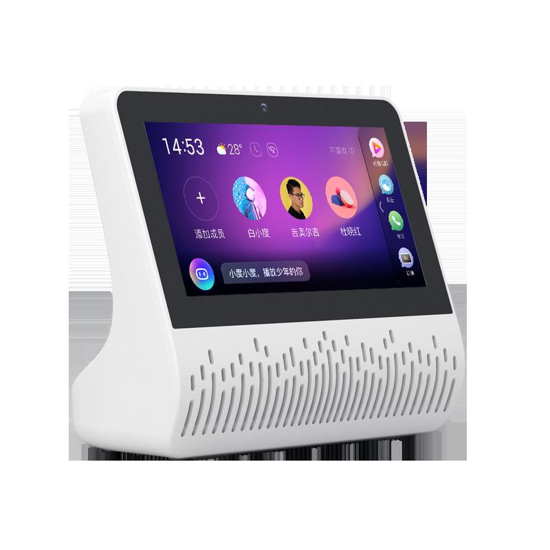 【小度】在家智能屏音箱 百度AI语音遥控蓝牙无线音响X6