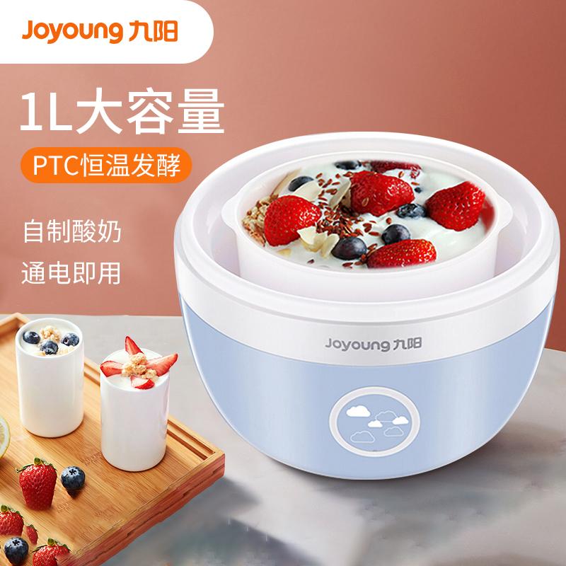 【九阳】(Joyoung)酸奶机家用全自动1L早餐机恒温加热SN10-J551