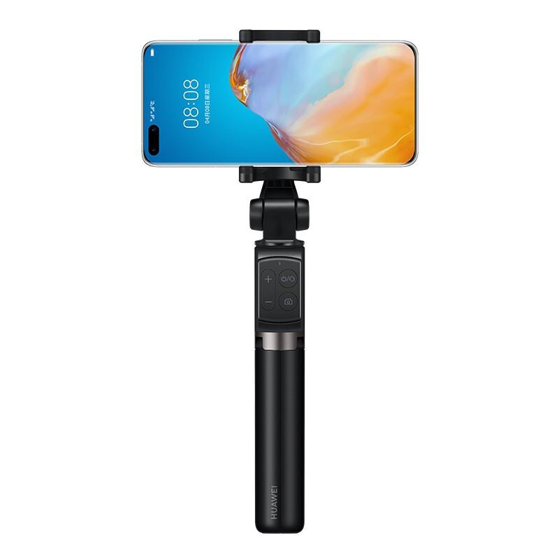 【荣耀】自拍杆迷你便携自拍神器 手机自拍杆Lite/Pro
