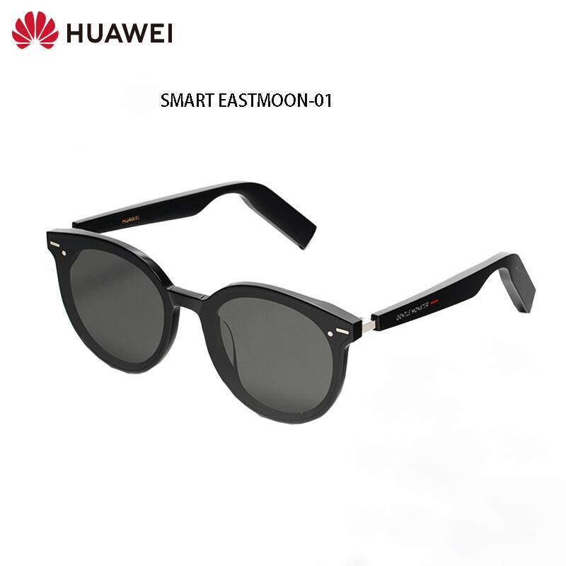 【华为】智能眼镜时尚降噪通话光学眼镜SMART JACKBYE-01/SMART EASTMOON-01/SMART MYMA-01/SMART HER-01/SMART ALIO-01/MART ALIO-C1