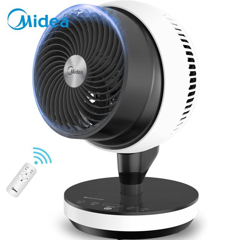 【美的】空气循环扇涡轮电风扇台式家用落地扇办公扇GDC18FR