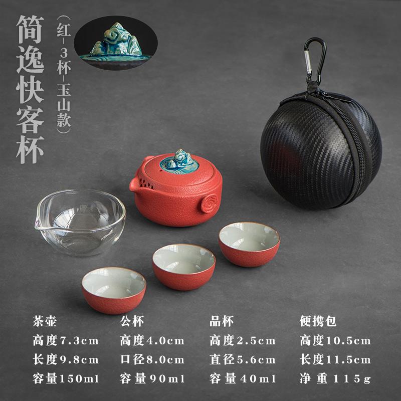 【言和堂】旅行茶具快客杯户外功夫茶具套装办公室简易泡茶礼盒装