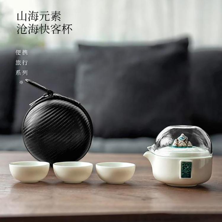 【言和堂】快客杯便携旅行茶具白瓷简茶器