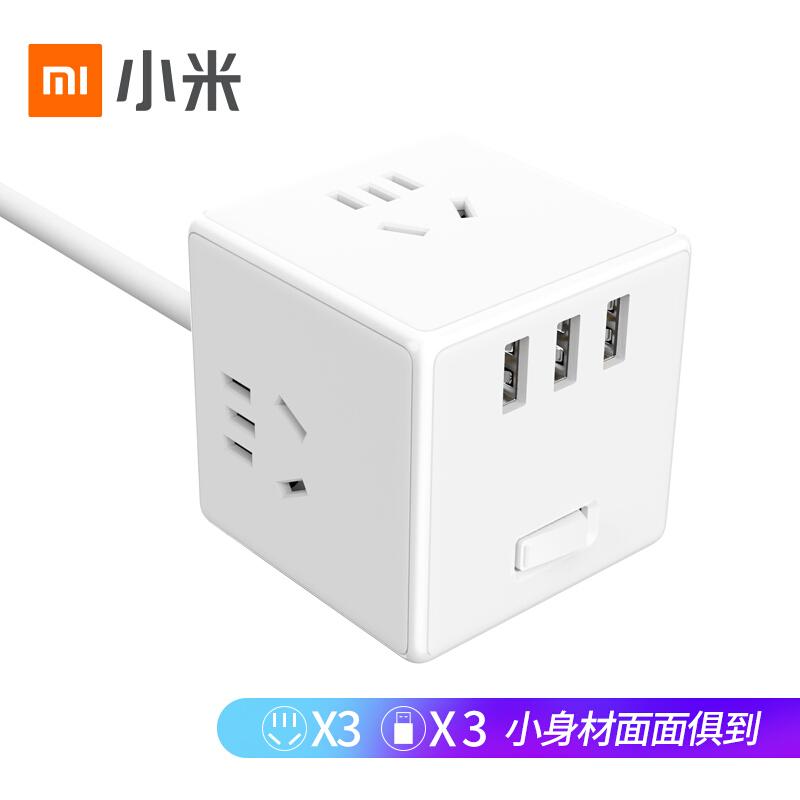 【小米】米家魔方转换器有线版智能USB插座插线板排插拖线板