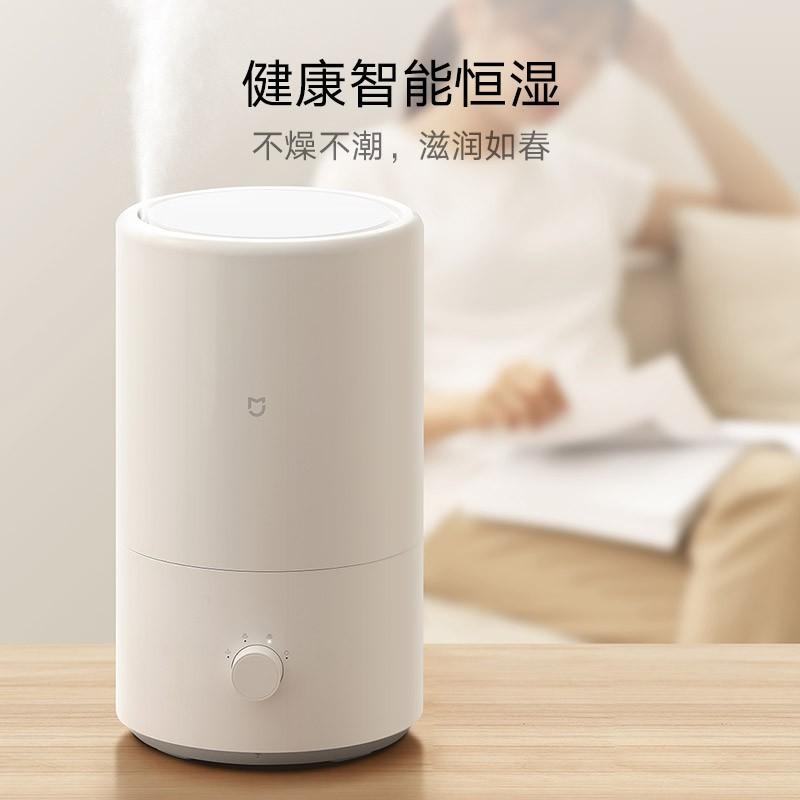 【小米】米家智能加湿器卧室家用办公室桌面迷你低噪