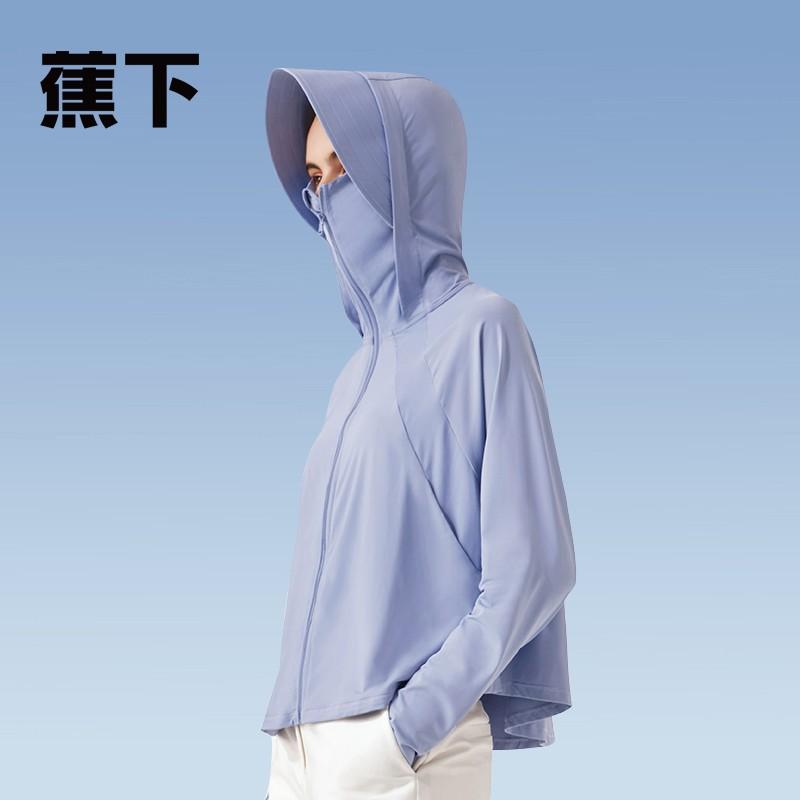 【蕉下】2021年冰触系列兰德披肩防晒服