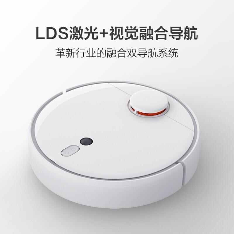 【小米】米家扫地机器人1s家用全自动无线智能轻薄清米家吸尘器1S
