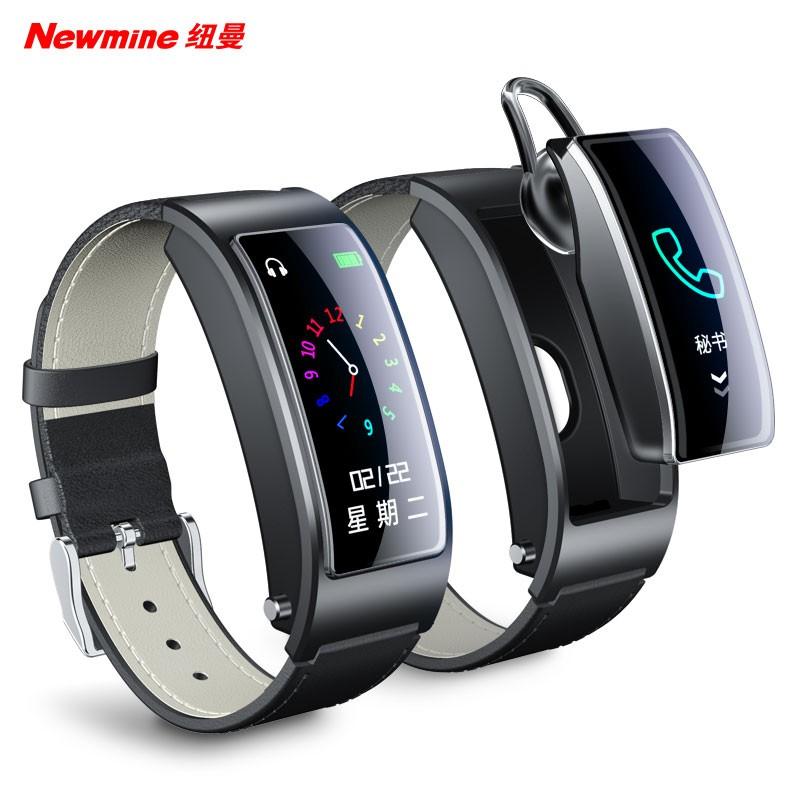【纽曼】通话智能手环智能血氧心率血压手环T2