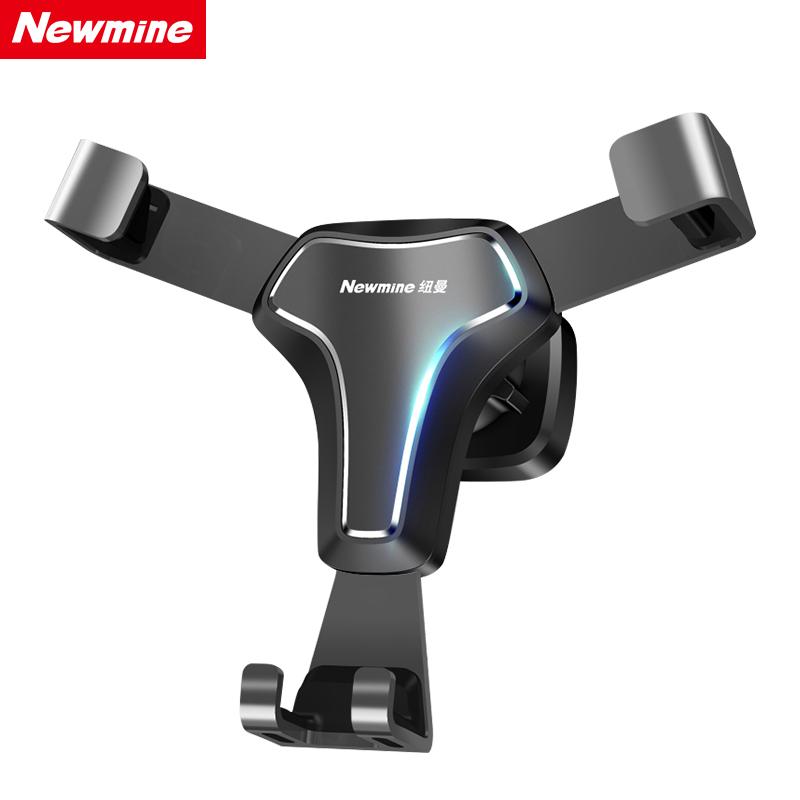 【纽曼】全自动汽车导航支架出风口重力多功能车内手机座汽车用品通用 N1