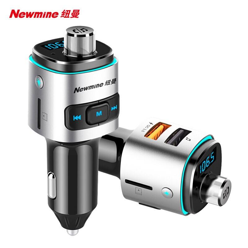 【纽曼】车载蓝牙mp3播放器 u车载充电器FM发射器双USB点烟器一拖二 BC42