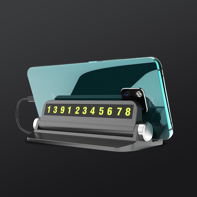 【爱车帮】临时停车号码牌汽车挪车电话车载移车号牌车内装饰用品HMP-001
