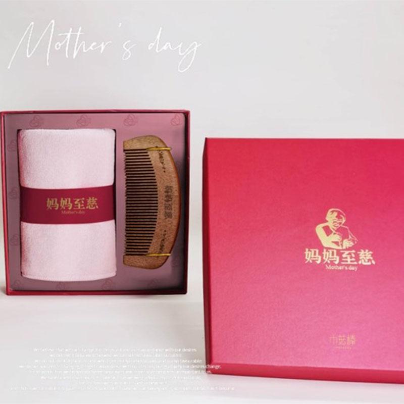 母亲节礼品抗螨乳胶毛巾红檀木梳套装