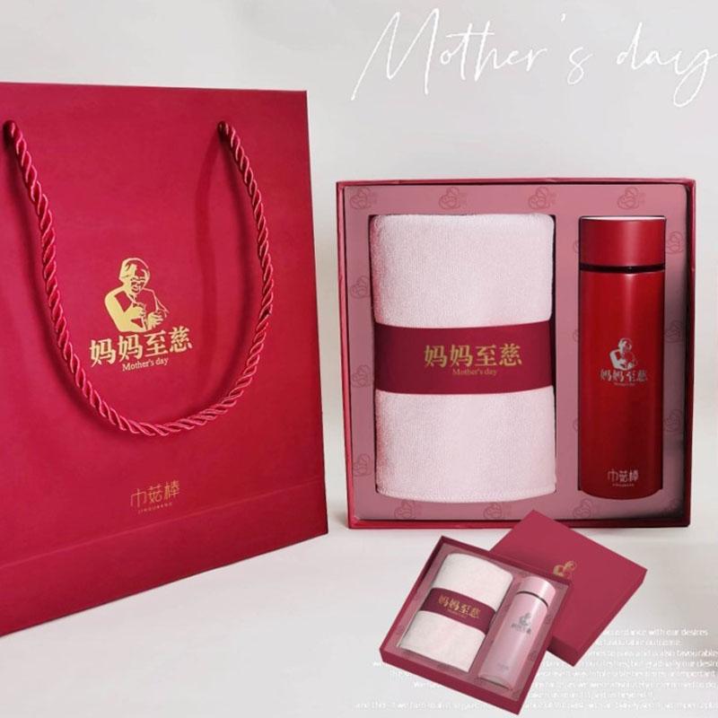 母亲节礼品抗螨乳胶毛巾口袋杯套装