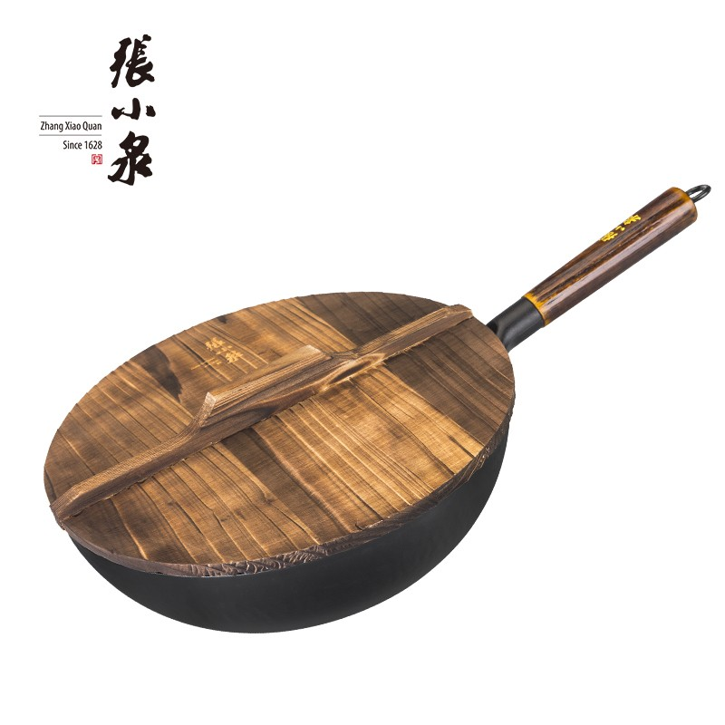【张小泉】匠艺老铁锅锅体为精铁原材家用锅具C30240100