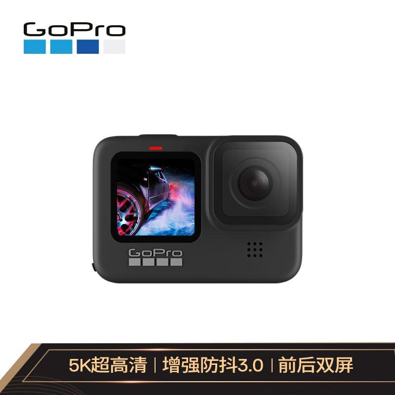 【GoPro】运动相机 5K户外摩托骑行水下防水记录防抖 照相机GoPro HERO9 Black