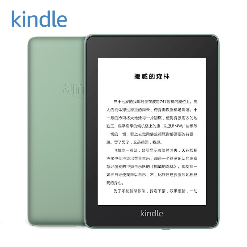 【KINDLE】电子书阅读器 电纸书 墨水屏 经典版 第四代paperwhite