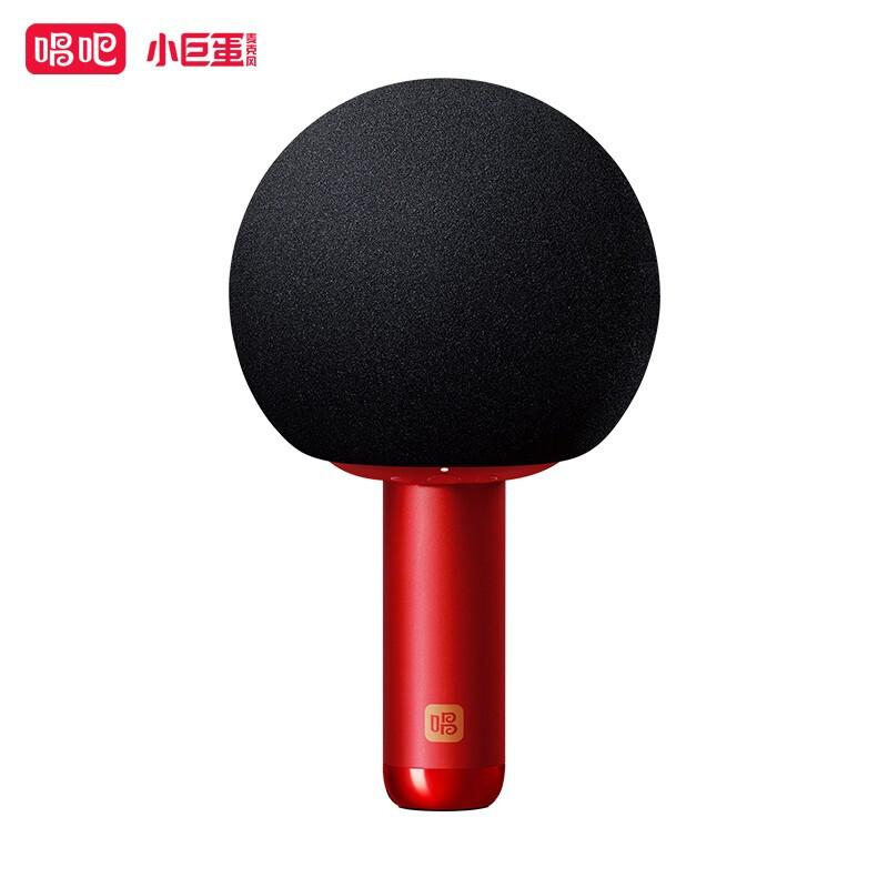 【唱吧】小巨蛋麦克风绯红色 无线蓝牙音响一体话筒Q5