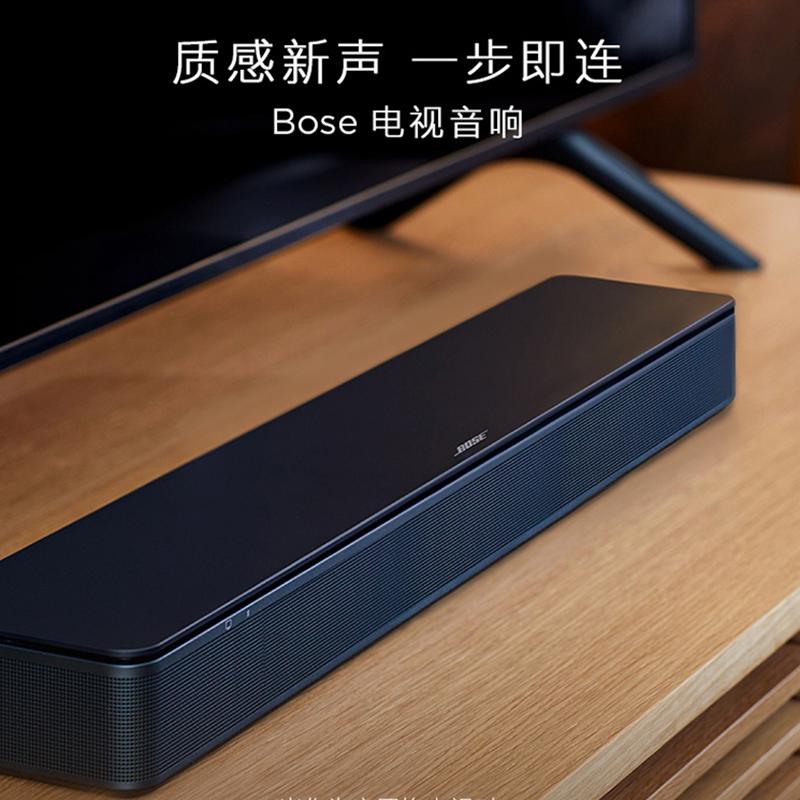 【博士】无线电视音箱 家庭影院蓝牙音响Bose TV Speaker