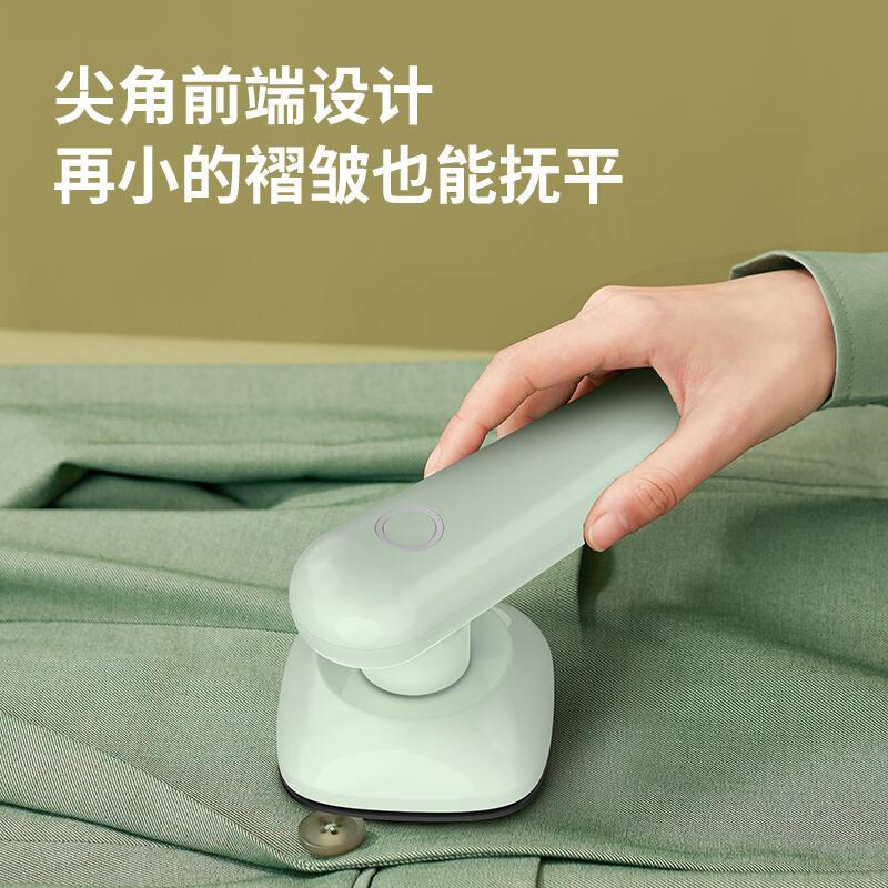 魅岛小型熨斗手持挂烫机熨斗家用便携式熨烫机