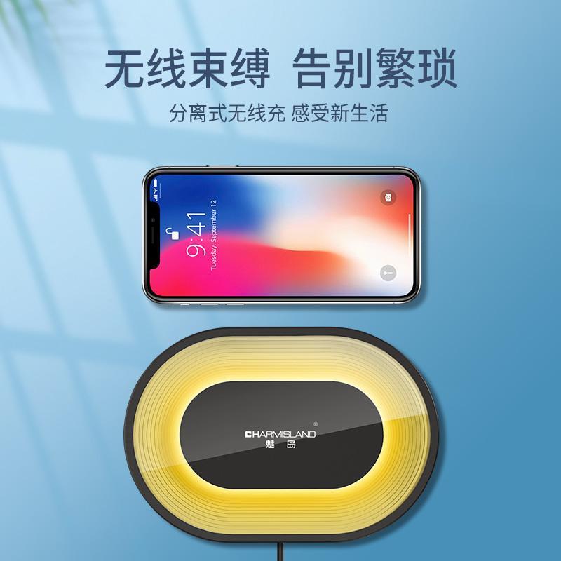 魅岛无线充电器快充10W通用苹果iPhone11/Xs Max/XR/SE2华为小米三星手机