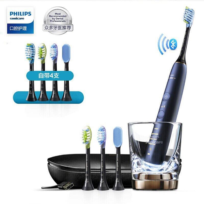 【飞利浦】电动牙刷蓝牙版成人声波震动充电式牙刷HX9954
