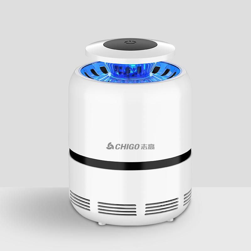 【志高】灭蚊灯家用灭蚊器室内驱蚊器无味吸捕蚊子ZG-W62