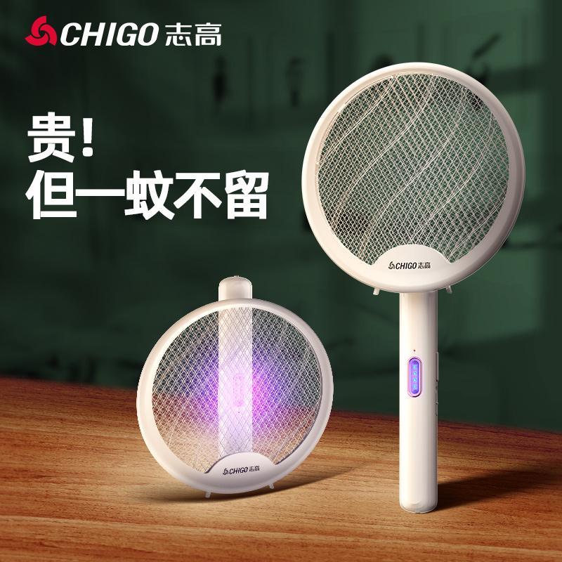 【志高】电蚊拍灭蚊灯可折叠两用充电式家用灭捕蚊子苍蝇拍R6