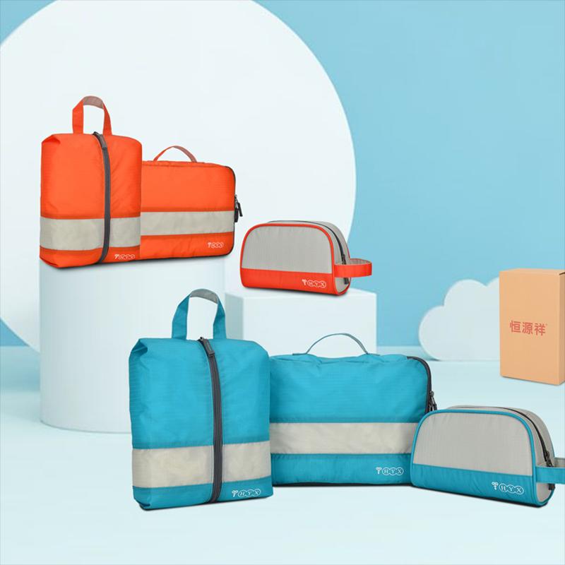 【恒源祥】出差旅行洗漱包化妆包收纳袋3件套HYX0484-3