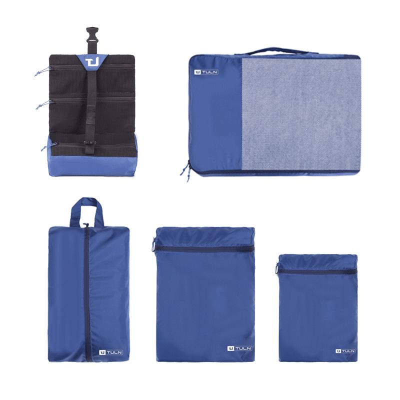 【拓蓝】(TULN)柔蓝衣物收纳五件套抗皱性保形性TL1AB03022