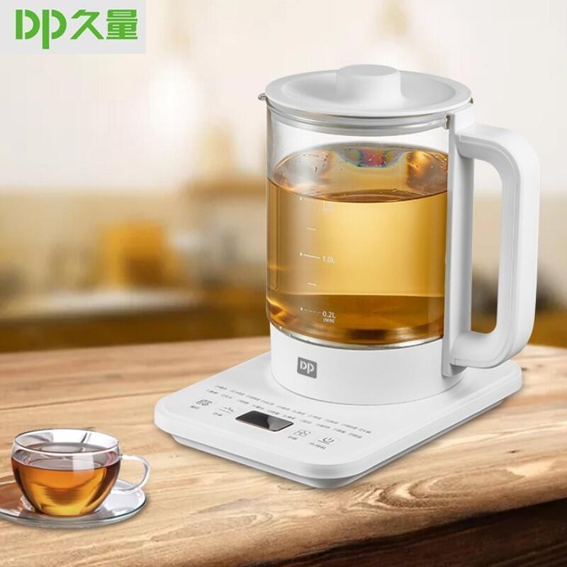 【久量】多功能养生壶家用容量小型煎药壶百搭养生壶DP-0313