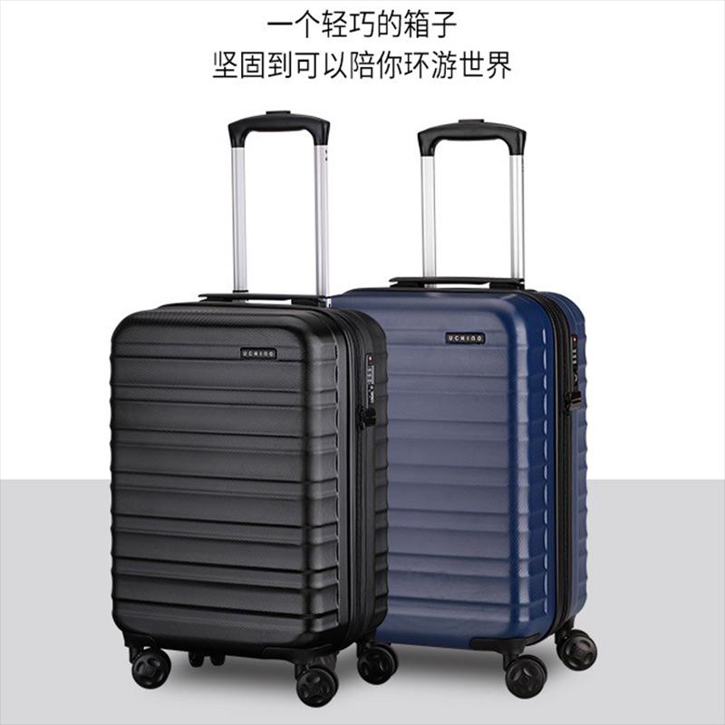 【内野】金典旅行拉杆箱行李箱学生登机箱密码箱UC-L010