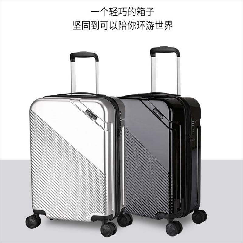 【内野】德科旅行拉杆箱行李箱旅行箱UC-L012