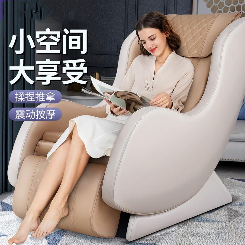 【茗振】按摩椅家用全自动全身按摩多功能电动沙发 MZ-128Z
