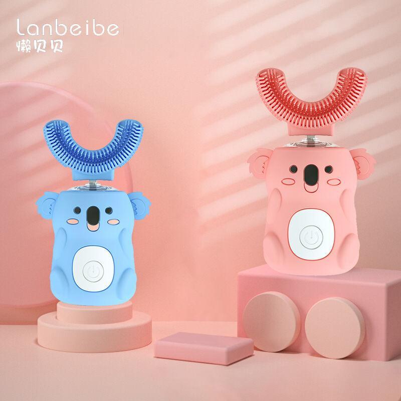 【懒贝贝】u型儿童卡通音乐电动牙刷智能声波充电LB-YU03