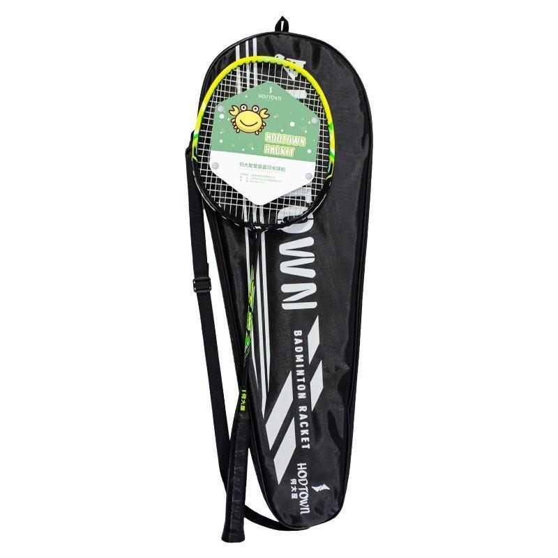 【何大屋】 蟹霸霸羽毛球拍流体形拍框减少空气阻力HDW1319