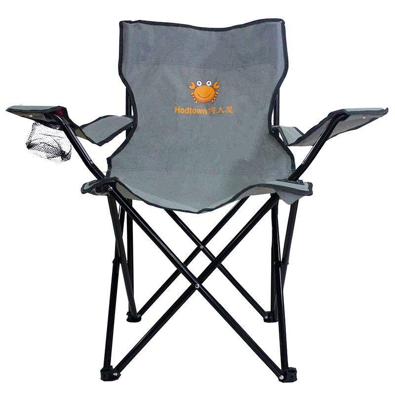 【何大屋】折叠椅简易钓鱼椅沙滩椅户外便携式蟹霸霸休闲凳HDW1701