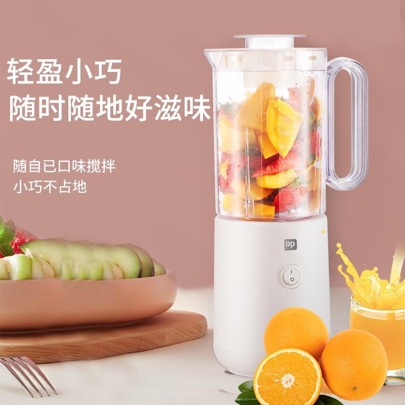 【久量】料理机多功能榨汁机研磨婴儿辅食机绞肉机料理机DP-0346