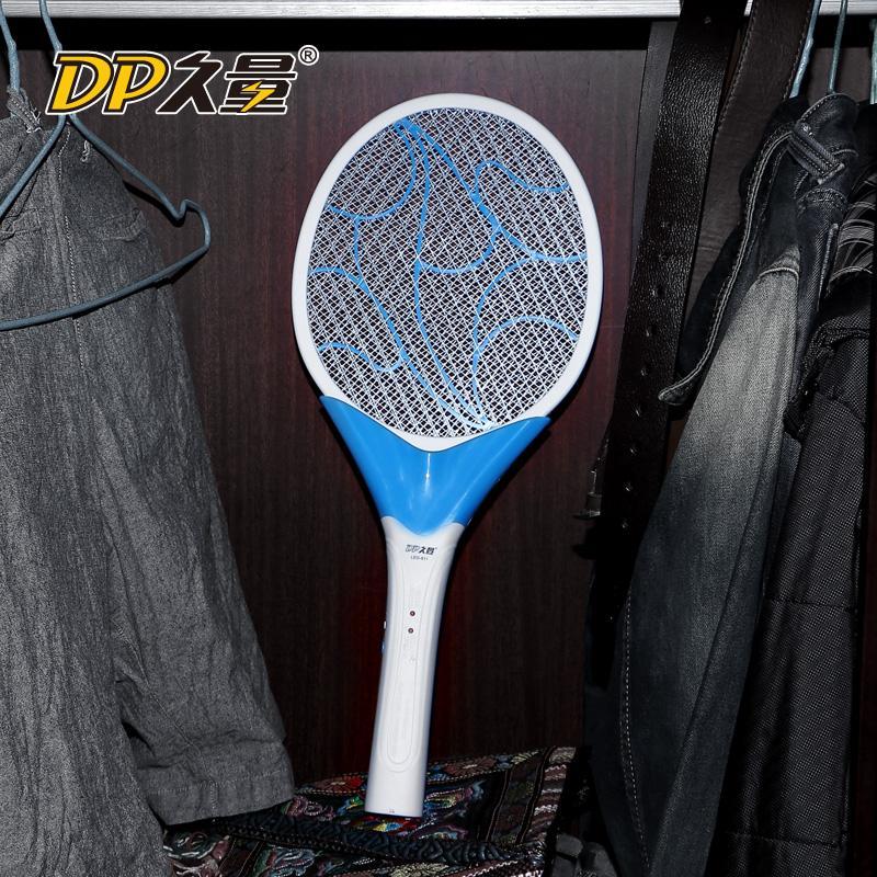 【久量】电蚊拍充电式家用强力电苍蝇拍电蚊子拍DP-811