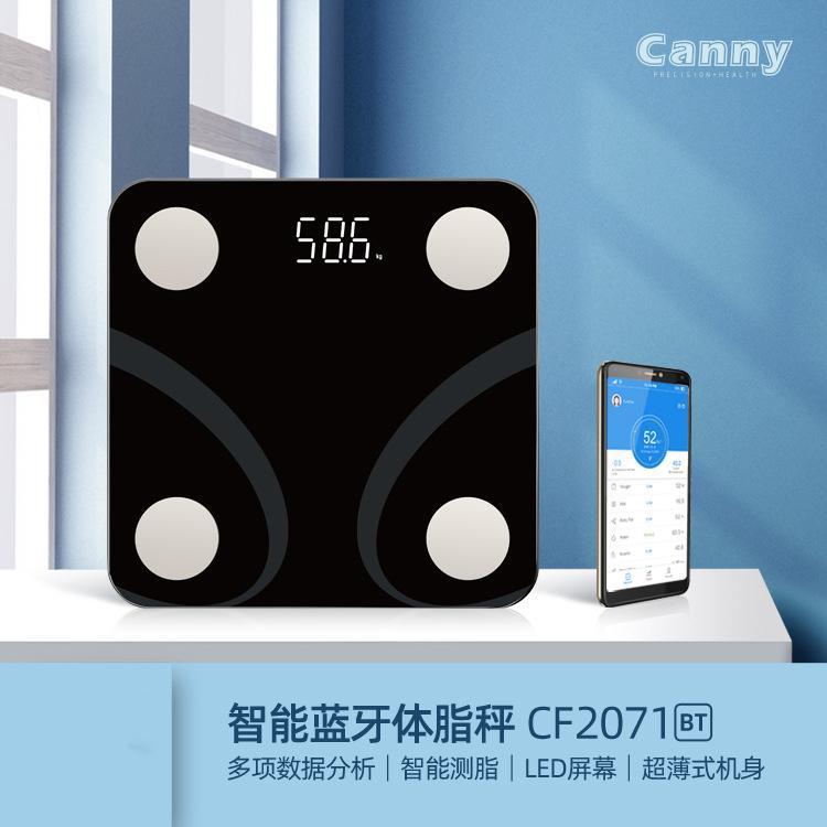 【凯立】体重称家用智能蓝牙体脂秤CF2071BT