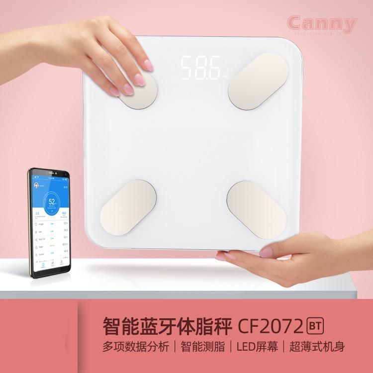 【凯立】家用电子秤智能蓝牙钢化玻璃体脂秤健康人体秤CF2072BT