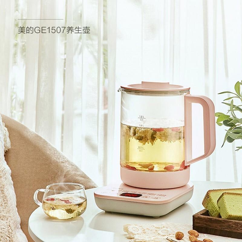【美的】  迷你养生壶烧水壶电热水壶煮茶壶花茶壶GE1507