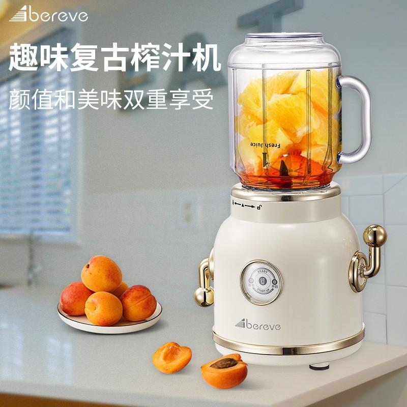 【艾贝丽】搅拌杯搅拌机 榨汁机料理机双杯家用LGB-08