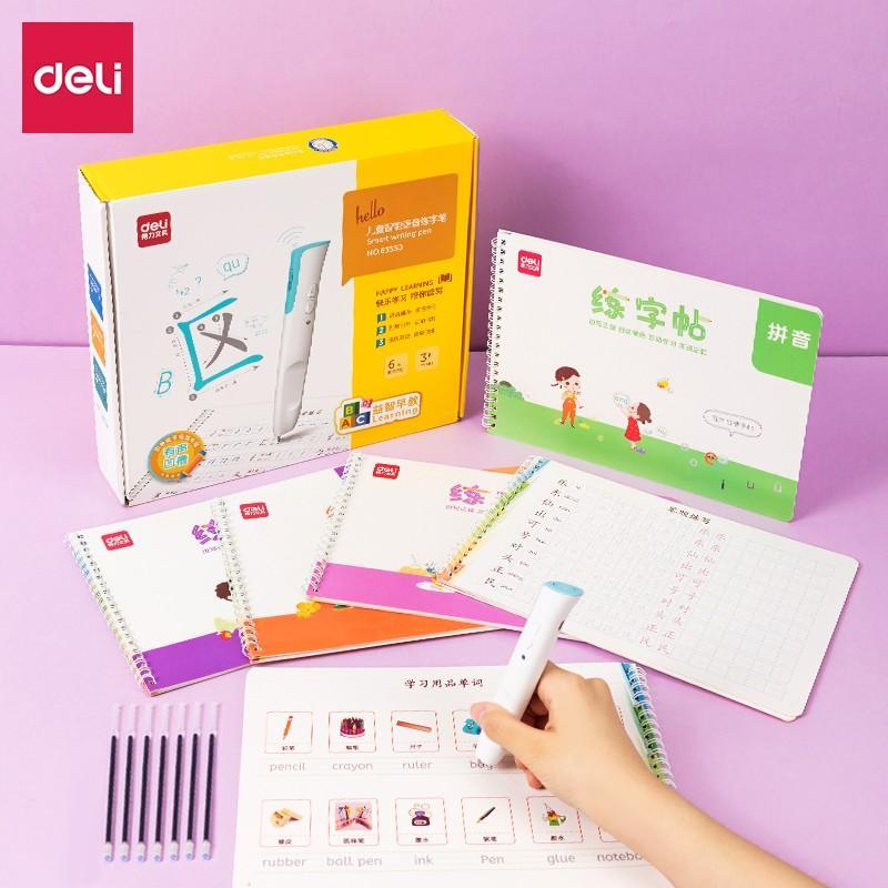 【得力】智能语音练字笔练字帖儿童发音早教点读笔83550