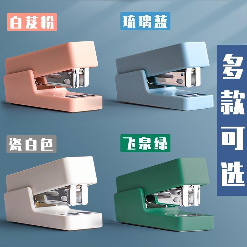 【得力】迷你小号订书机学生用可爱便携办公用省力型订书器NS083