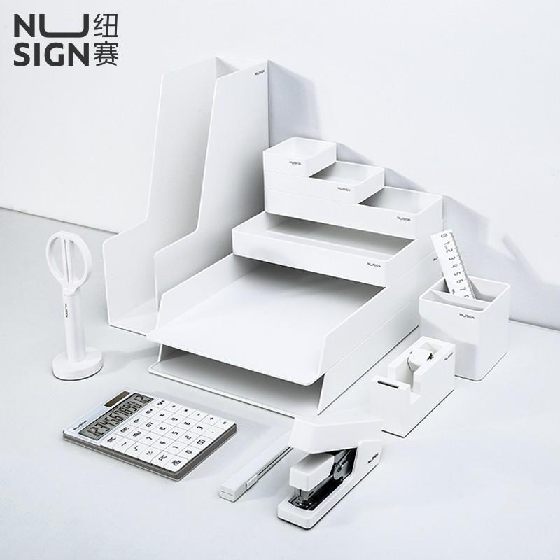 【得力】纽赛桌面文具整理套装NS003