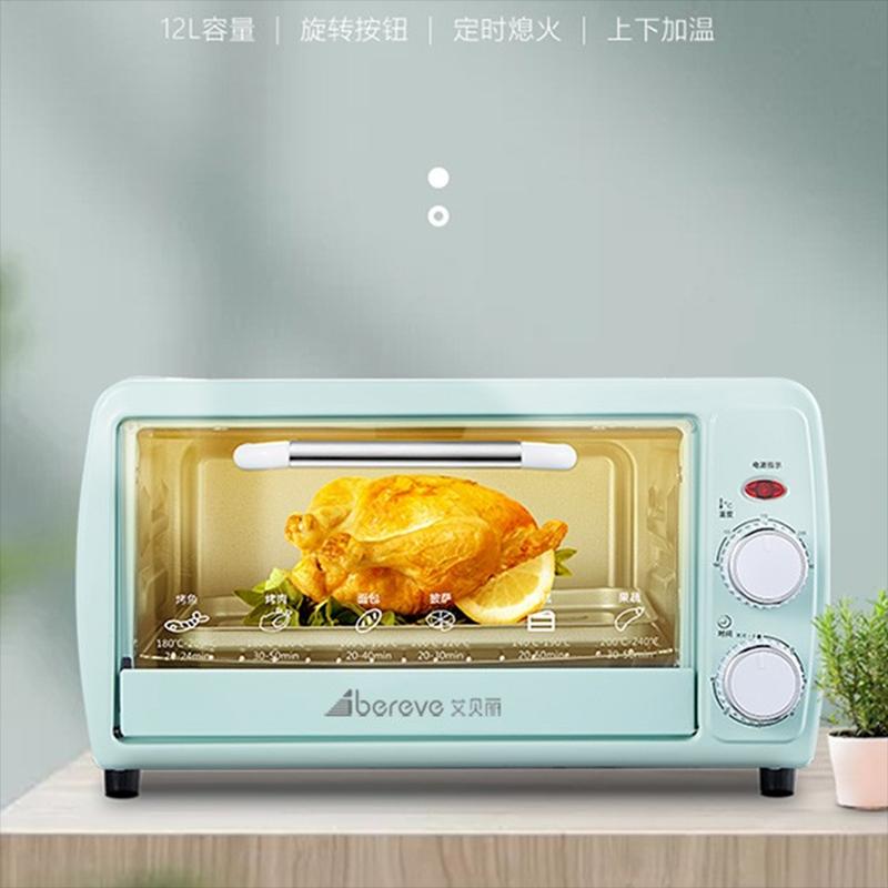 【艾贝丽】电烤箱\家用焙烘烘烤电烤箱12L电烤箱FFF-1201