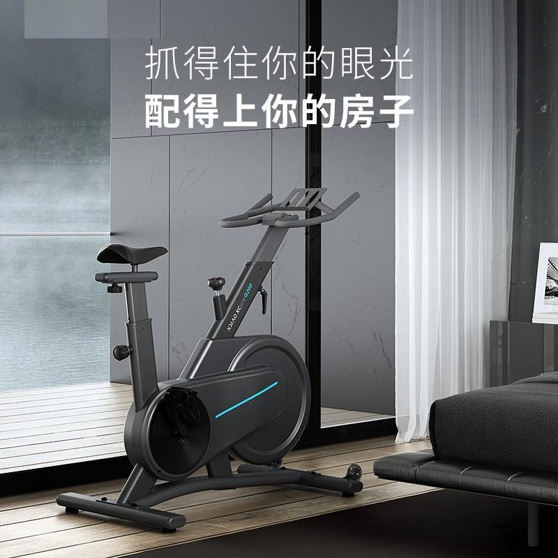 【小乔】动感单车用健身车室内自行车磁控运动健身器材Q200加强版
