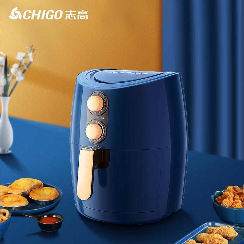 【志高】空气炸锅家用电炸锅大容量多功能薯条机KJ-001