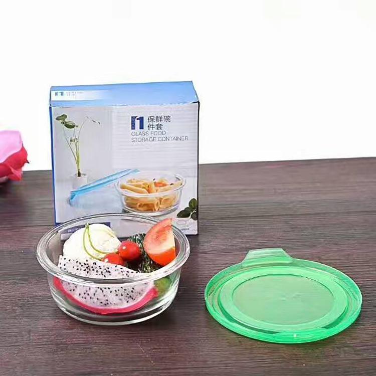 家用玻璃保鲜盒饭盒微波炉耐热玻璃保鲜碗便当盒