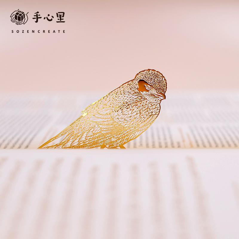 【手心里】东方之美花鸟桃源金属书签文艺